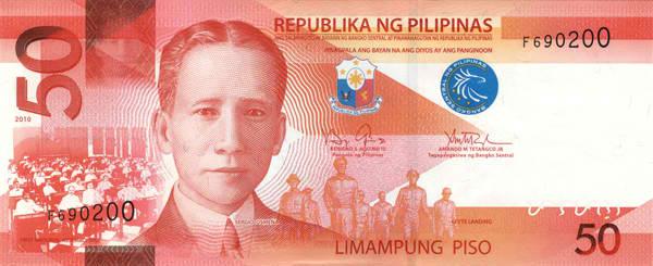 Philippine-50-Peso
